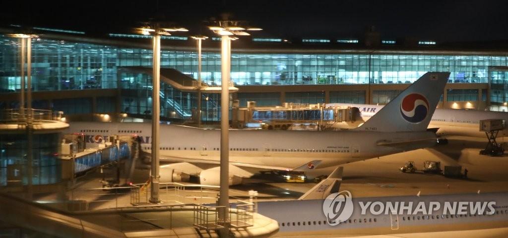 快讯:韩国首架赴武汉撤侨包机从仁川起飞