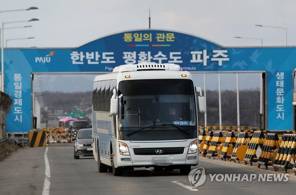 韩统一部:首尔-平壤直通电话保持畅通