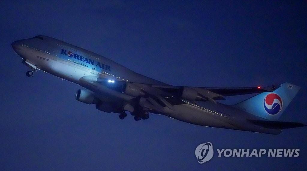 详讯:韩国首架赴武汉撤侨包机从仁川起飞