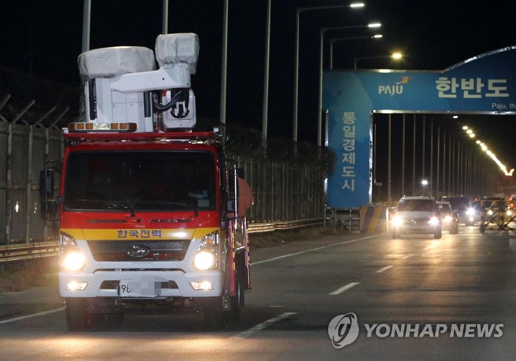韩统一部:将升级韩朝联办网络安全系统