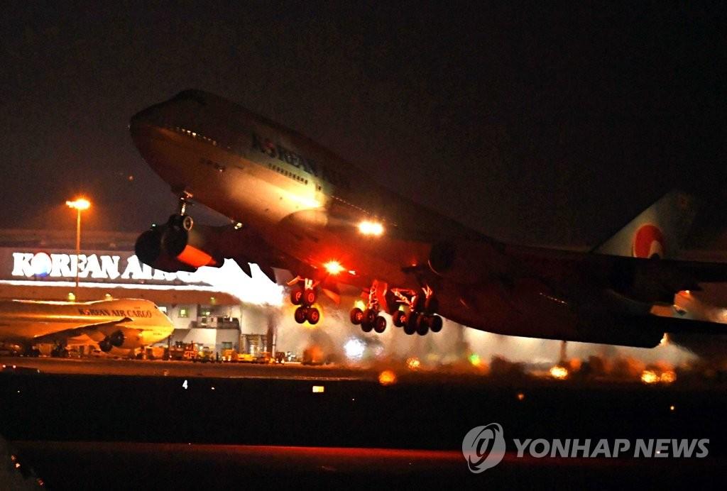 详讯:韩国撤侨飞机抵达湖北武汉