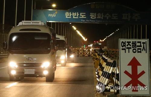 韩统一部:疫情拖累对朝人道主义援助