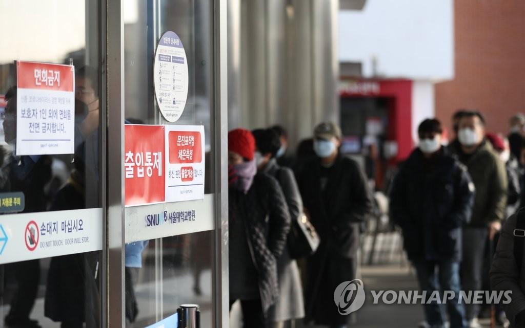韩国首个确诊病例接触者解除医学观察