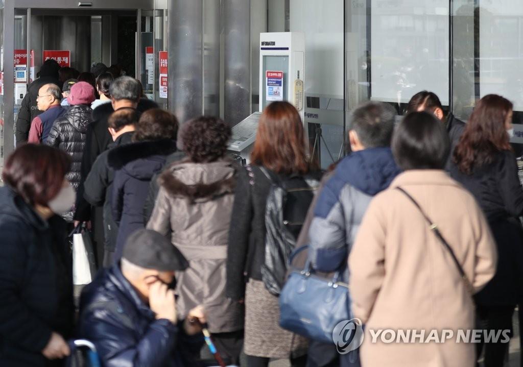 韩国观察确诊病例接触683人