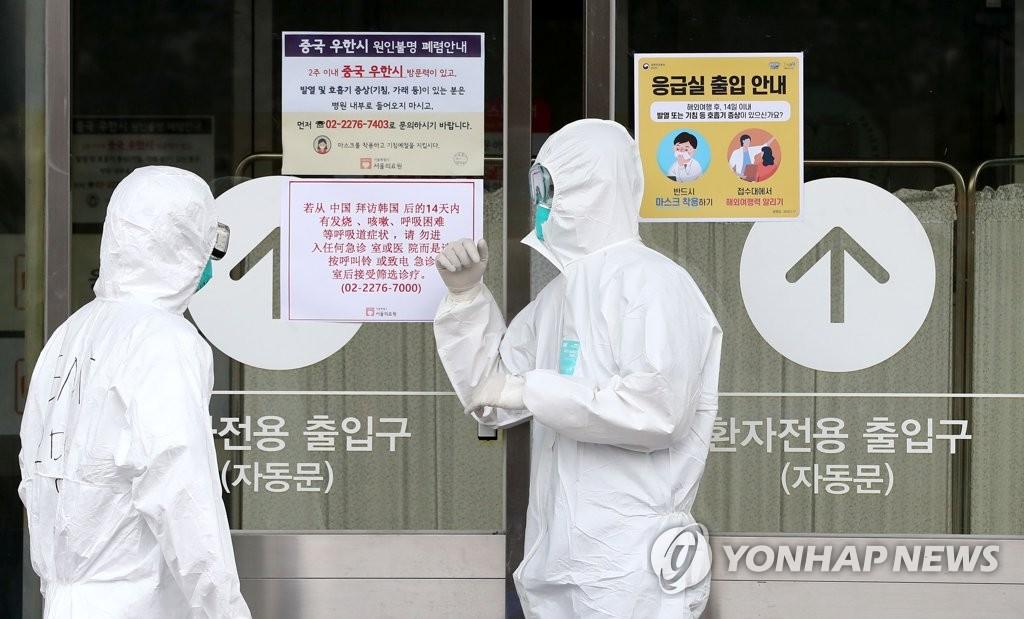 简讯:韩国新增1例感染新冠病毒确诊病例 累计12例