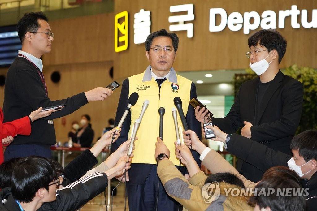 韩国第二架包机即将赴武汉撤侨