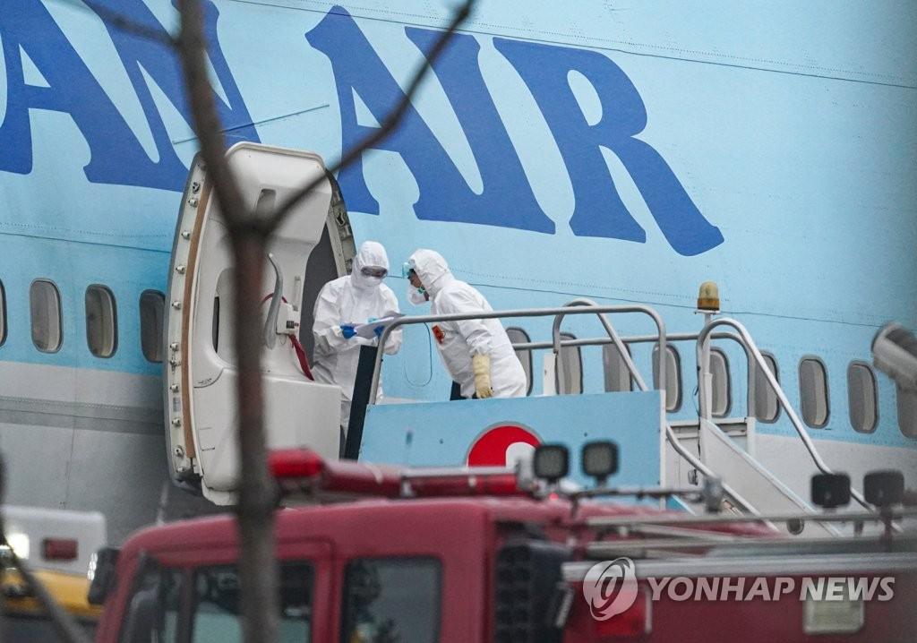 详讯:韩国第二架撤侨包机返抵首尔 接回330余人