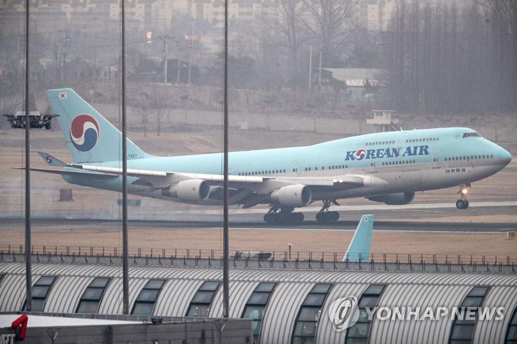 19名中国公民将搭乘韩国专机返回武汉