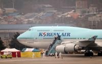 简讯:韩第三架赴汉撤侨包机将接回约170人