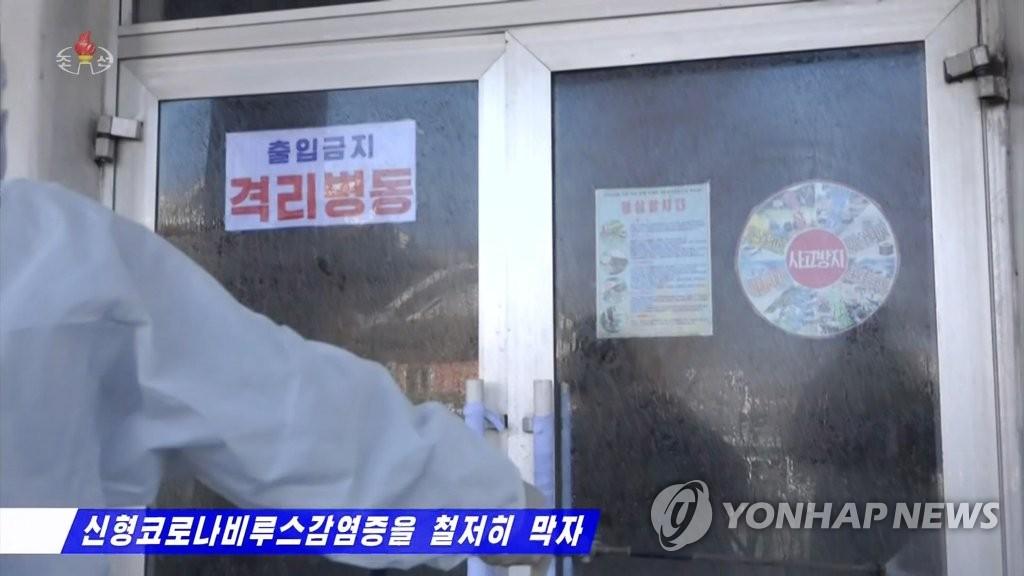 朝鲜重申无新冠确诊病例 累计检测709例