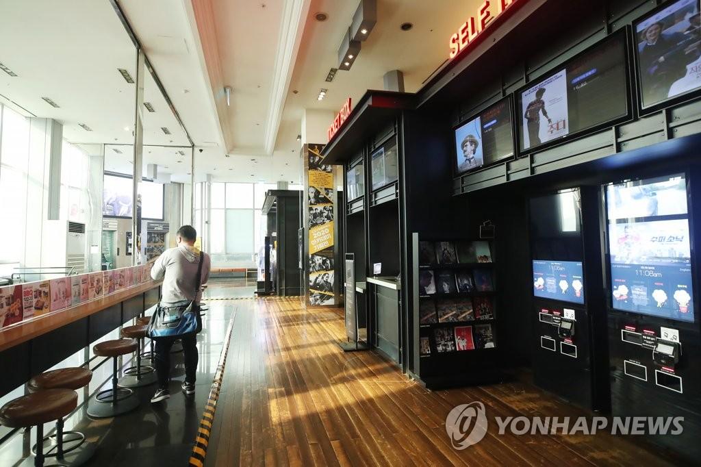韩国票房:周末观影受疫情影响骤减