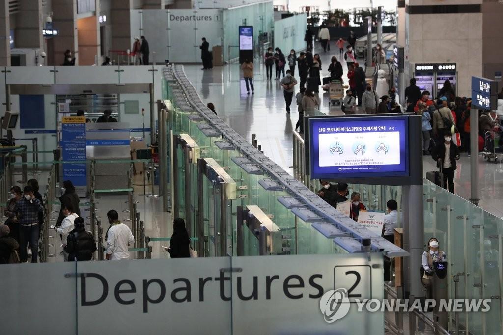 资料图片:仁川机场候机大厅 韩联社