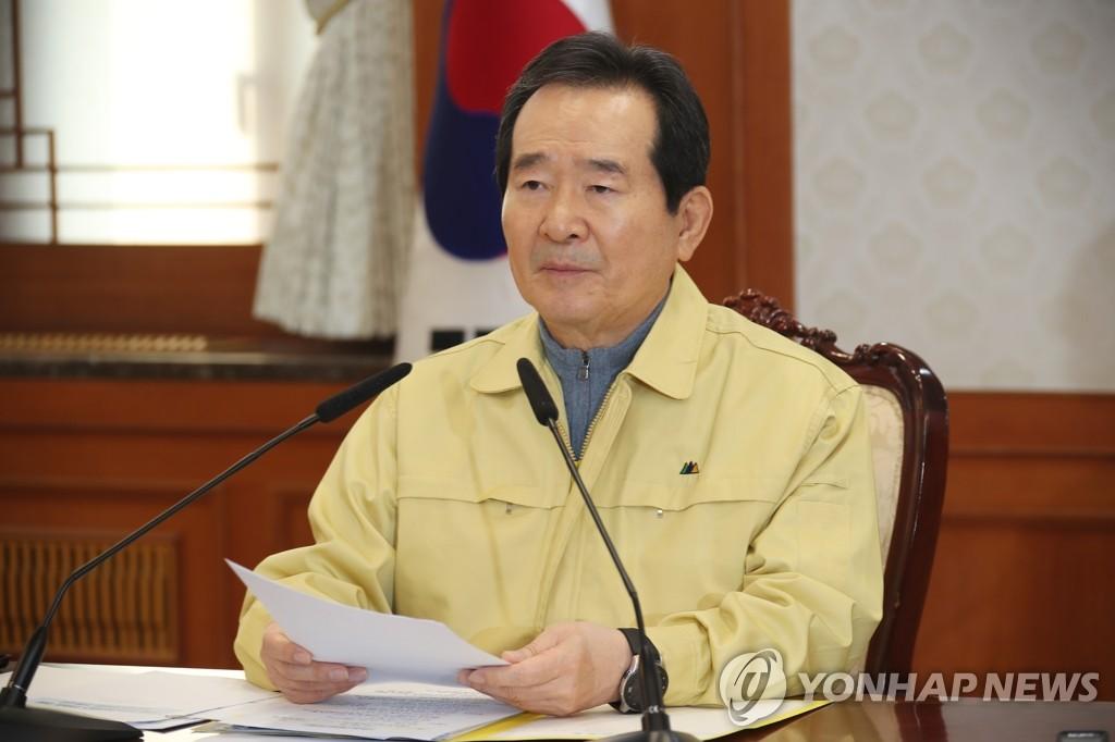 详讯:韩国4日起禁止两周内访鄂外国人入境