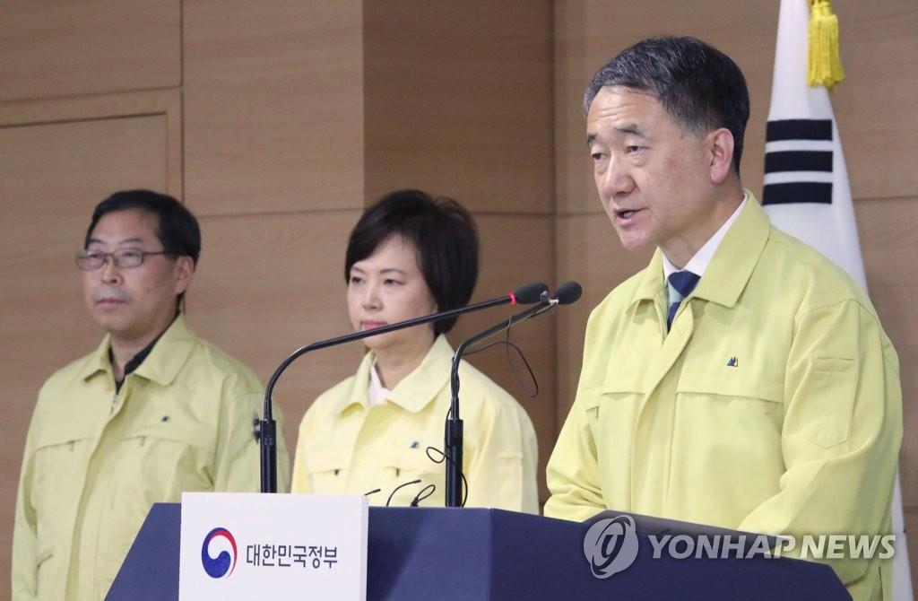 详讯:韩国拟限制韩中人民以旅游目的访问对方国家