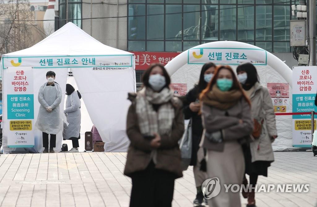 资料图片:2月2日,在首尔著名商业区明洞,首尔市中区卫生站设置临时诊疗站,开展新型冠状病毒感染的肺炎疫情排查防控工作。 韩联社