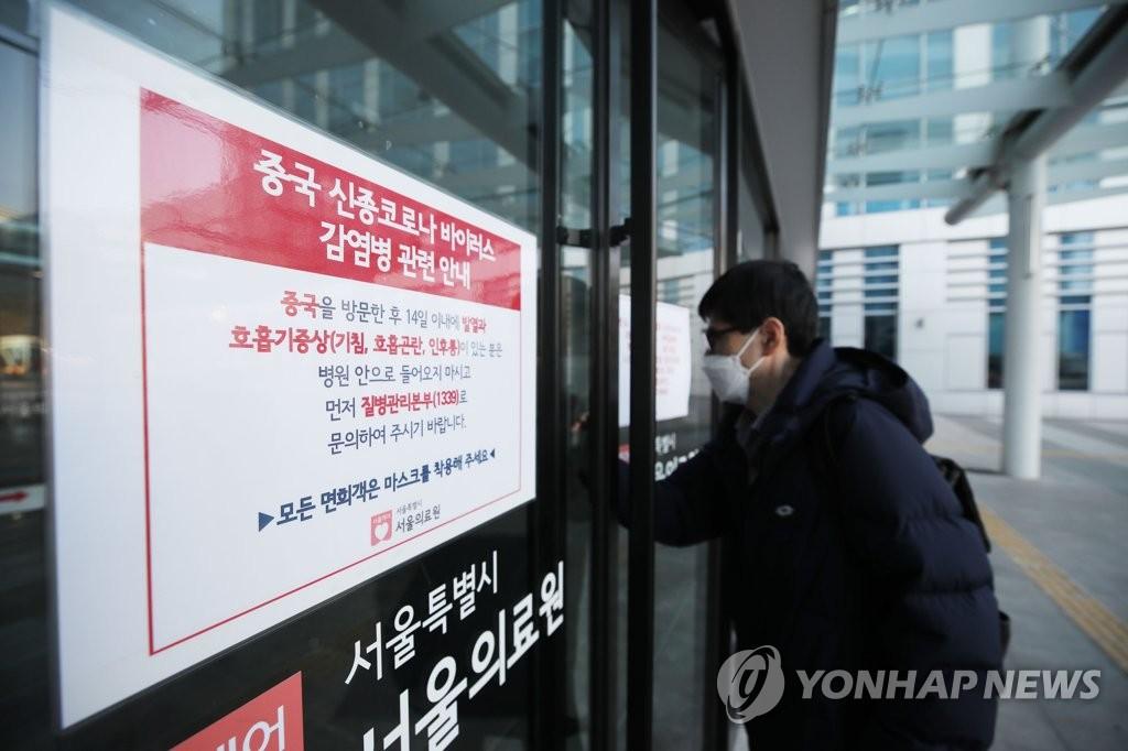 详讯:韩民间医疗机构或本周起可快速检测新冠病毒