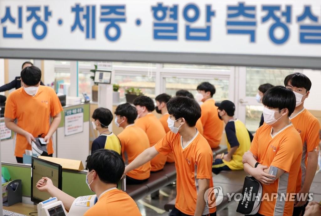韩国征兵部门重启兵役体检