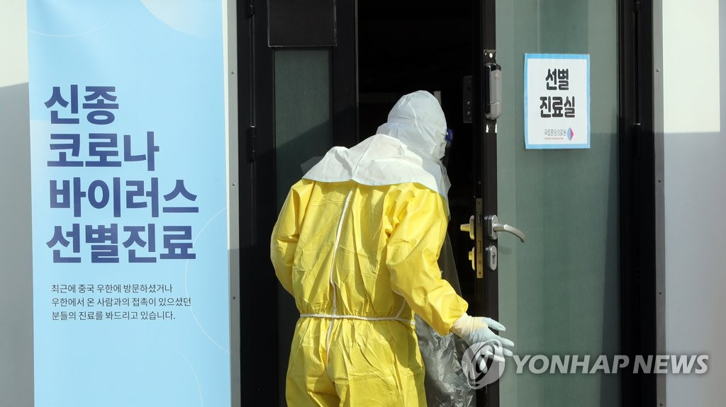 2月3日,在首尔,一名医务人员走入国立中央医疗院新冠病毒排查诊室。 韩联社