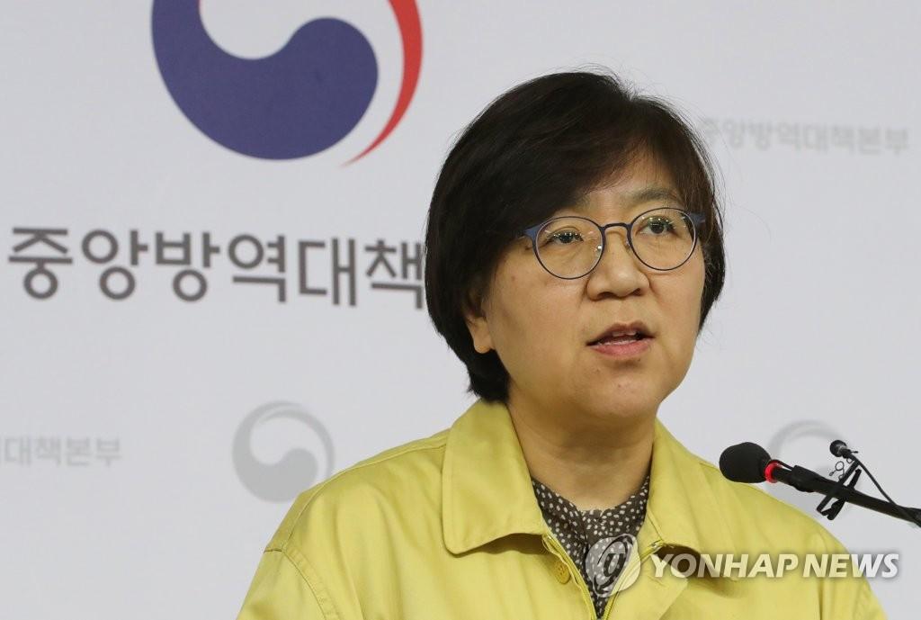 韩国暂无新冠病毒感染病例 累计确诊15例