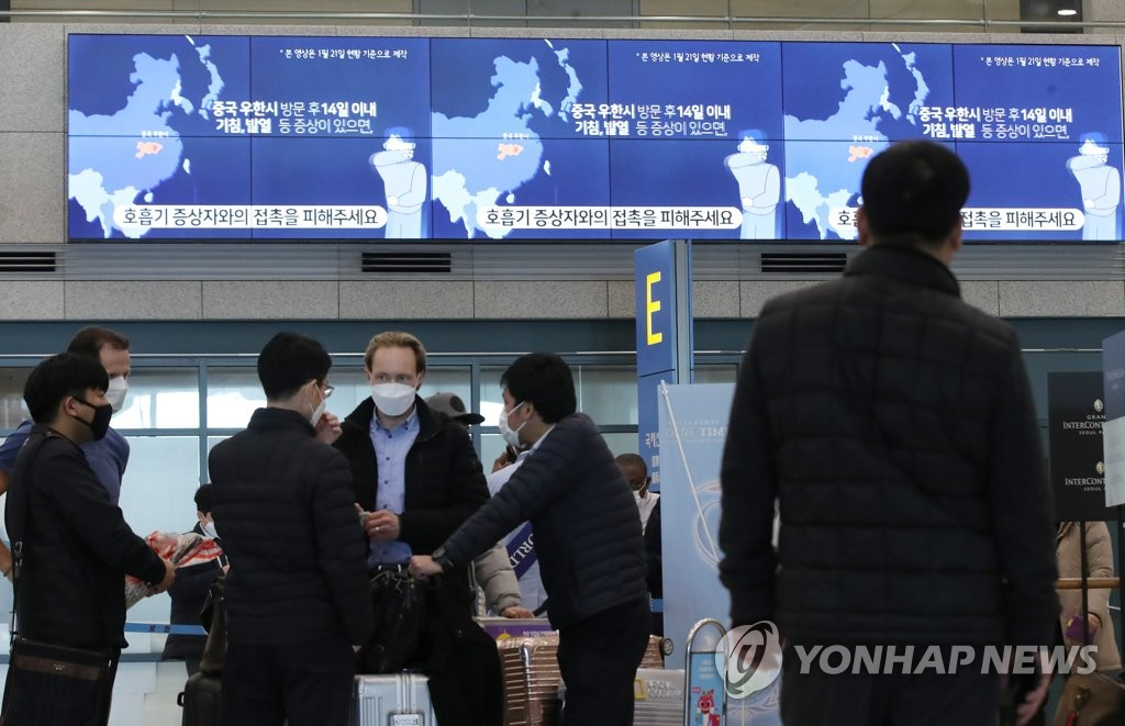 韩国仁川机场设自华旅客专用入境处