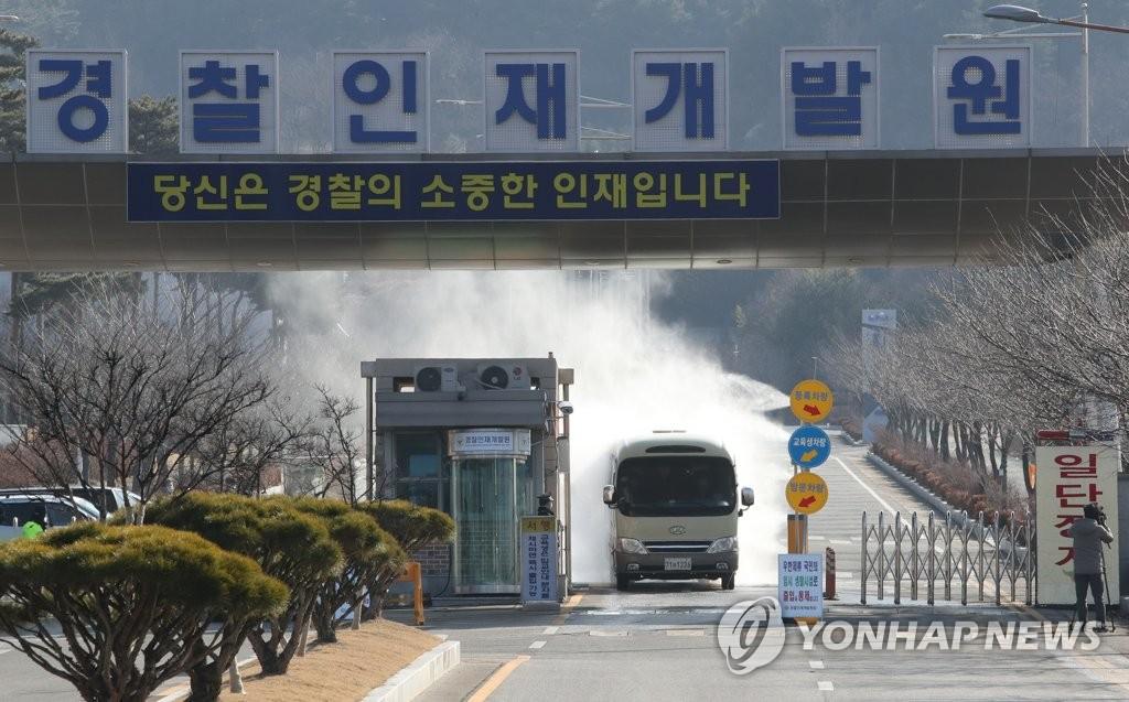 韩国前两批从武汉撤离人员即将解除隔离