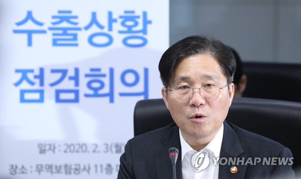 资料图片:韩国产业通商资源部长官成允模 韩联社