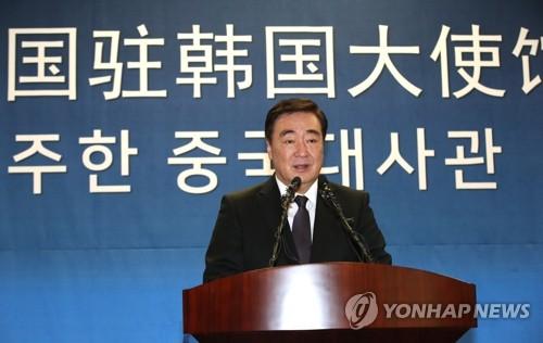 详讯:中国驻韩大使召开吹风会介绍中国抗疫情况