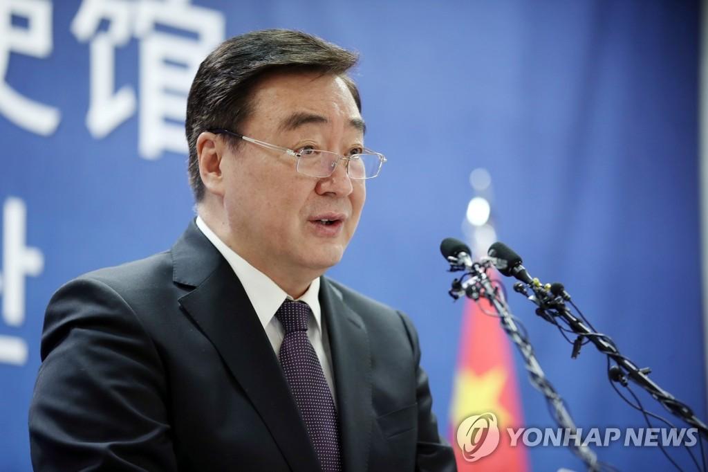 简讯:中国驻韩大使召开吹风会介绍中国防疫情况