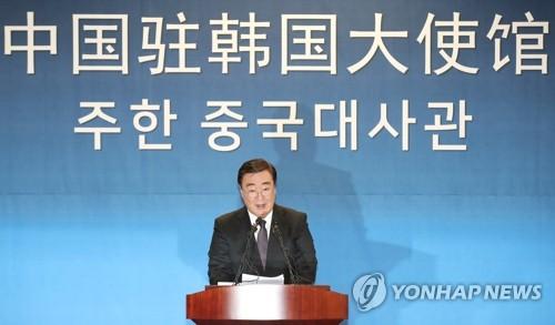 快讯:中国驻韩大使对韩方声援抗疫深表感谢