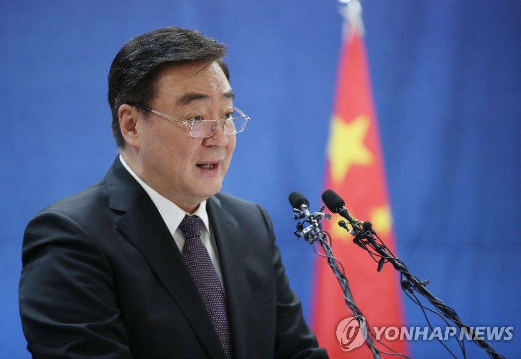 2月4日,在中国驻韩使馆,中国驻韩大使邢海明召开媒体吹风会,介绍中国政府防控新型冠状病毒疫情。 韩联社