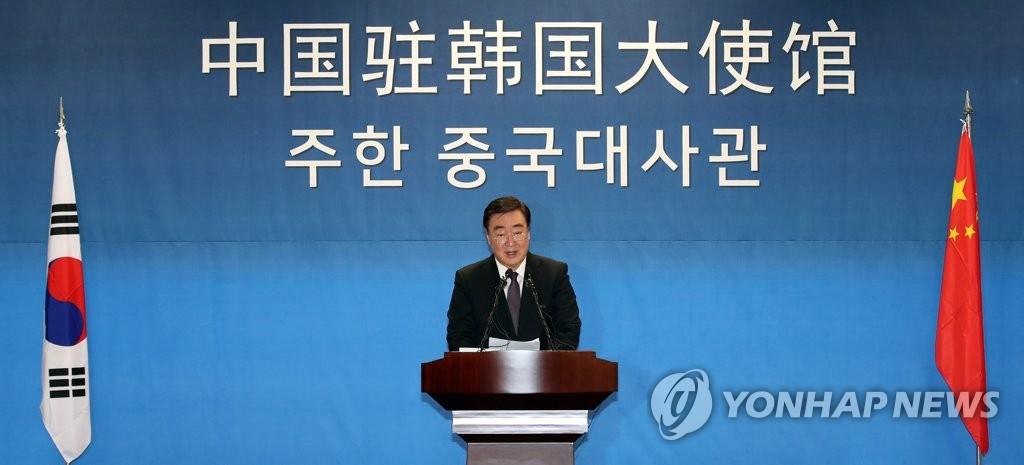 资料图片:2月4日,新任中国驻韩大使邢海明举行媒体吹风会。 韩联社