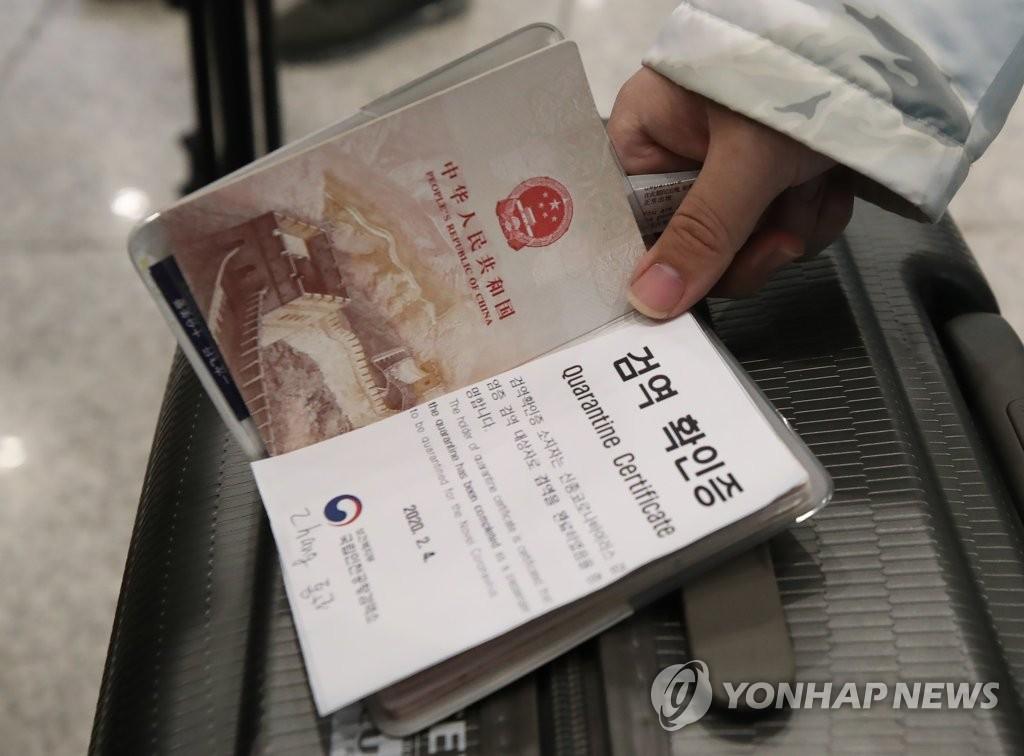 韩国出现自新加坡入境者新冠确诊病例 防疫网亮红灯