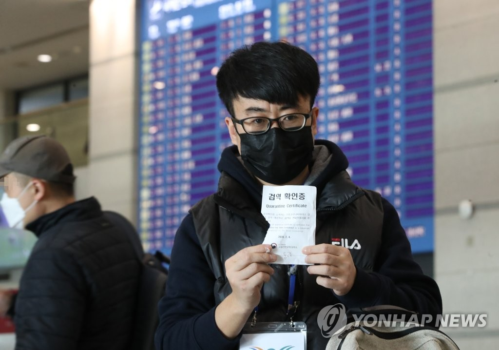 韩法务部:限制自华外国人入境措施见成效
