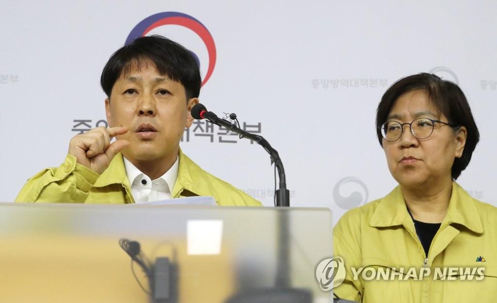 韩国将着手研发新冠病毒疫苗和药品