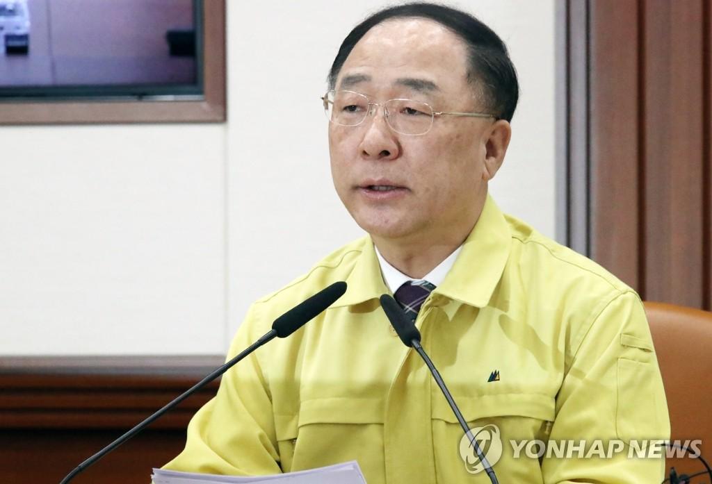 2月5日,在中央政府首尔大楼,韩国副总理兼企划财政部长官洪楠基召开经济部门长官会议。 韩联社