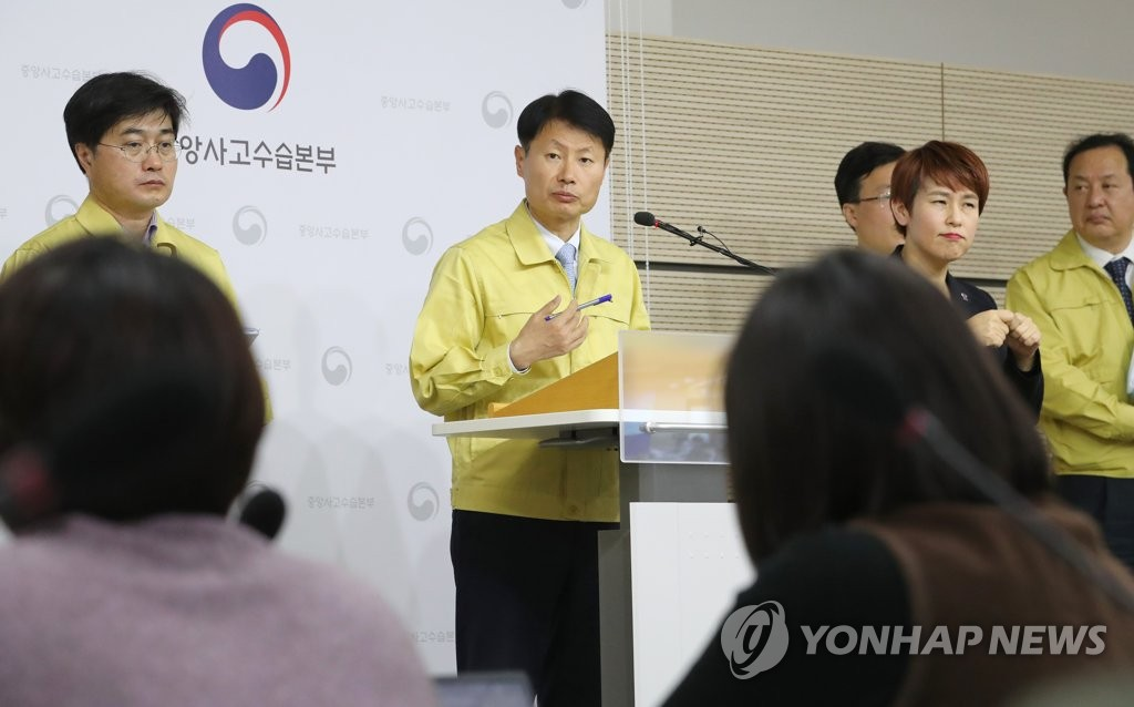 韩政府将综合考虑是否扩大入境限制措施范围