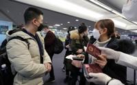 韩国要求自华入境者下载新冠病毒自我诊断APP