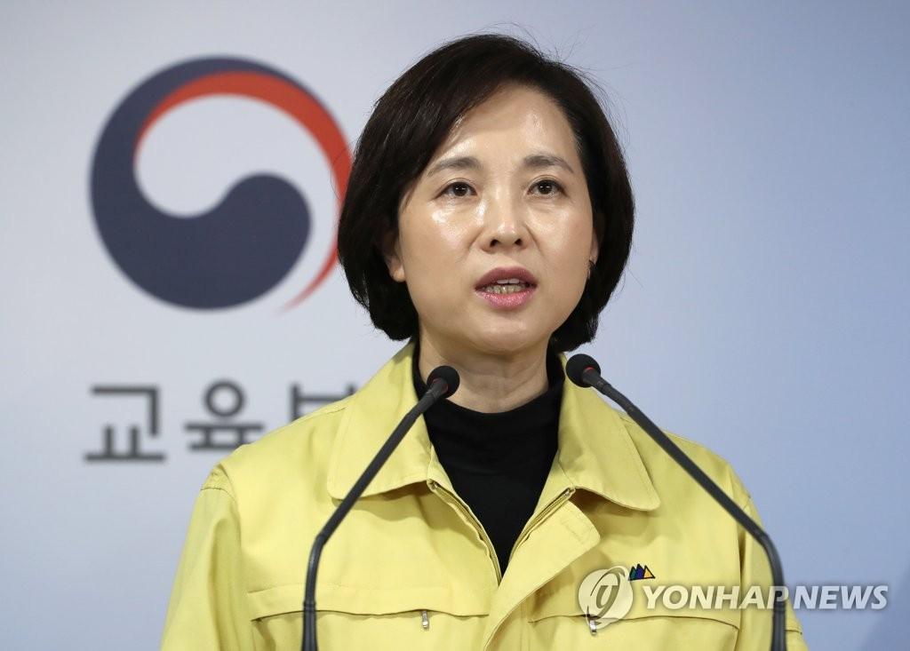 资料图片:韩副总理兼教育部长俞银惠 韩联社