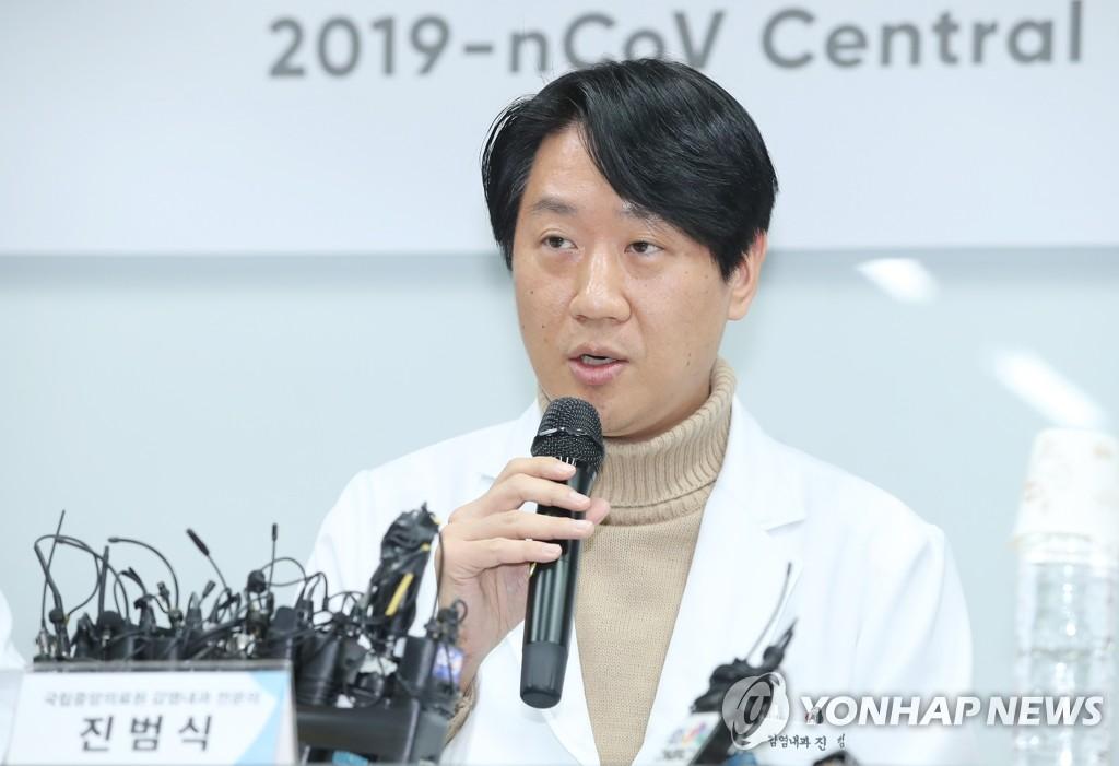 韩国首例新冠肺炎治愈者出院