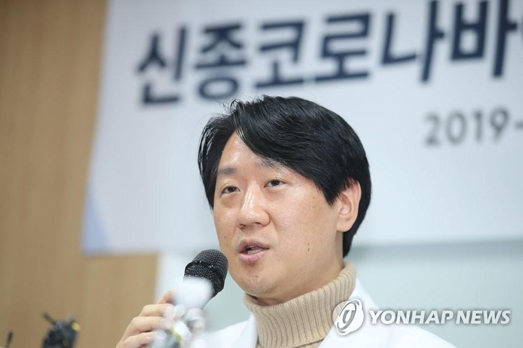 2月5日,在位于首尔中区的国立中央医疗院,感染内科专科医生陈凡植(音)举行记者会,介绍国内首例新冠病毒治愈者出院等情况。 韩联社