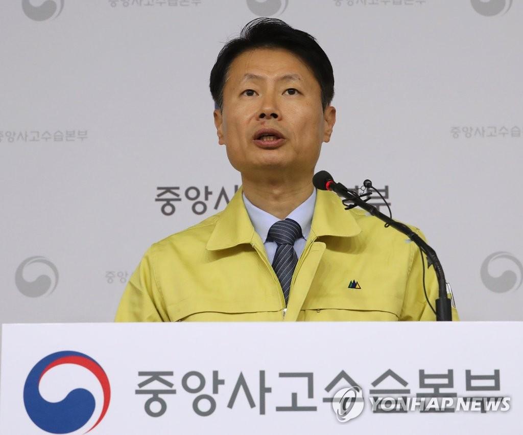 韩呼吁国民积极协助防范新冠社区传播