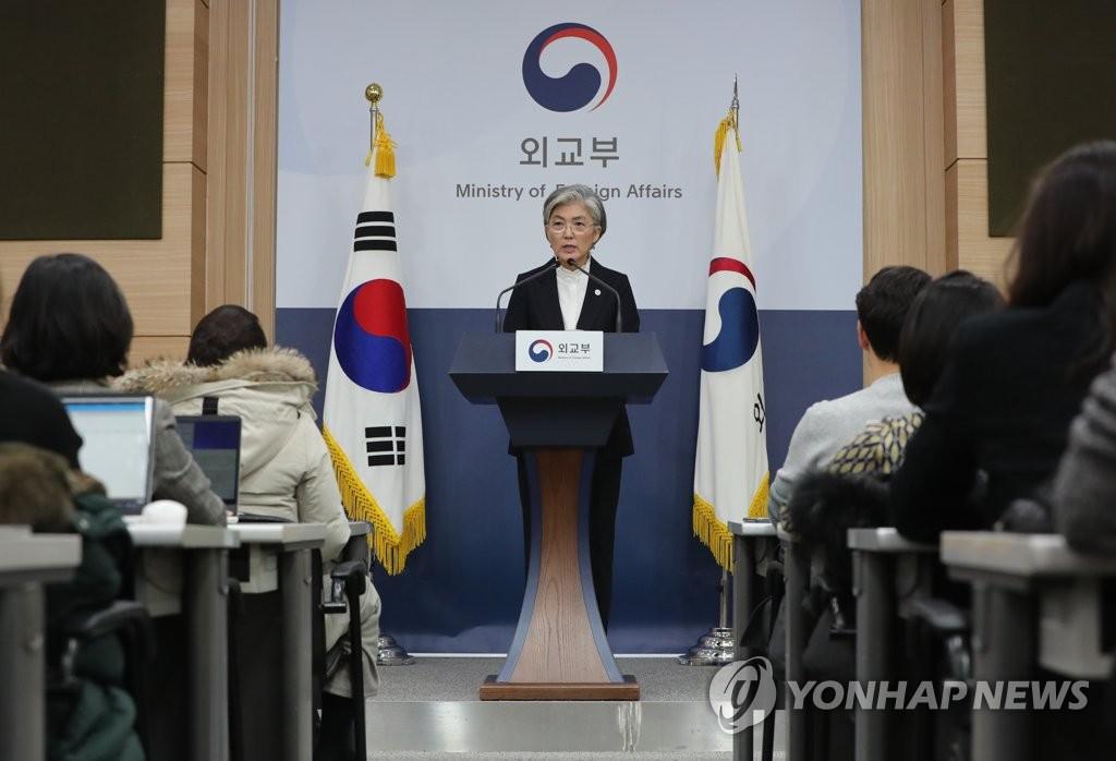 韩外长:考虑WHO等国际动向决定入境限制范围