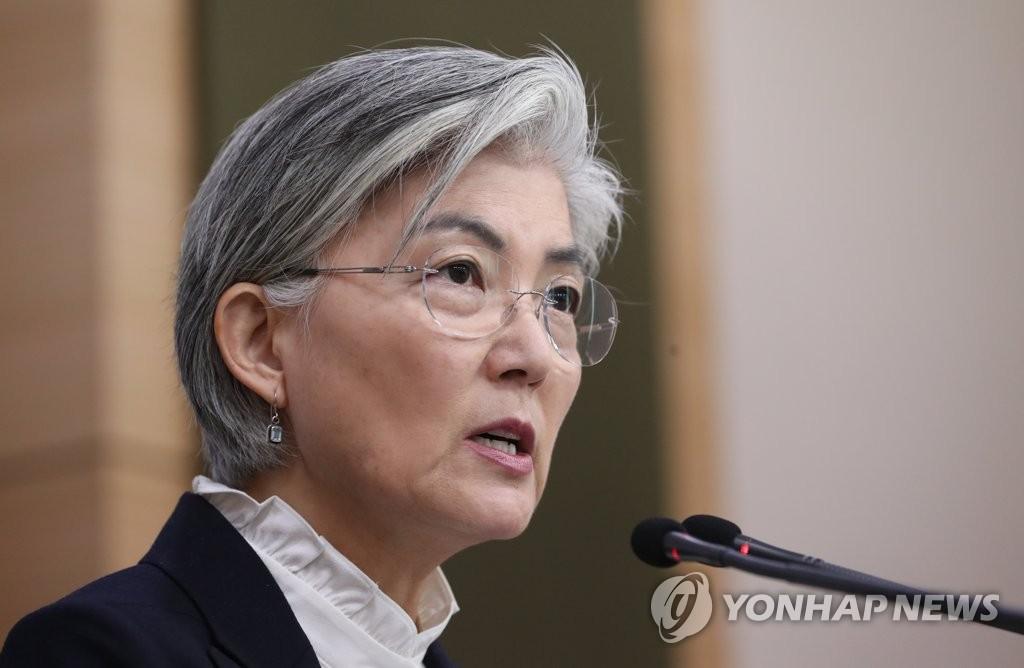 韩外长:争取韩朝关系与朝美对话良性循环