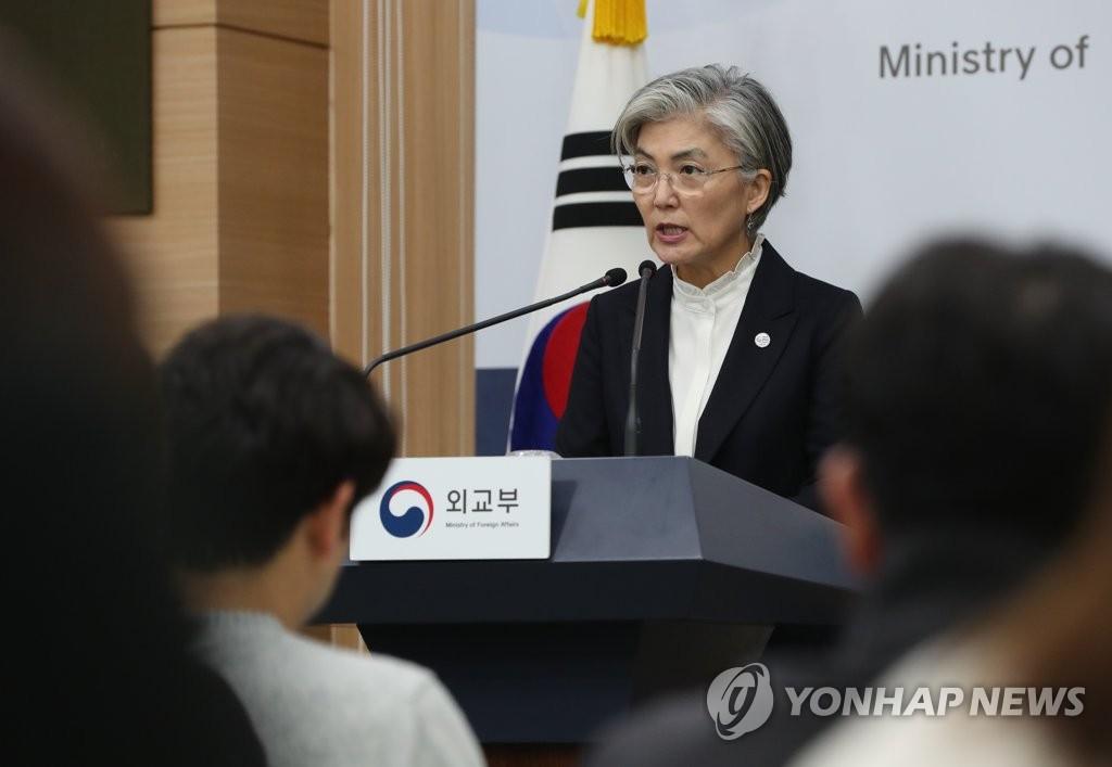 韩外交部再次敦促日本撤销对韩限贸措施