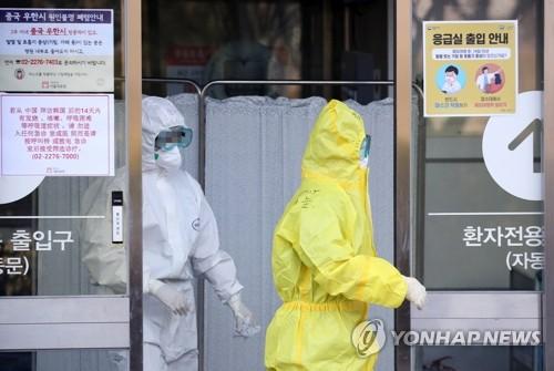 新冠疫情入韩近一个月 病例增速明显减缓