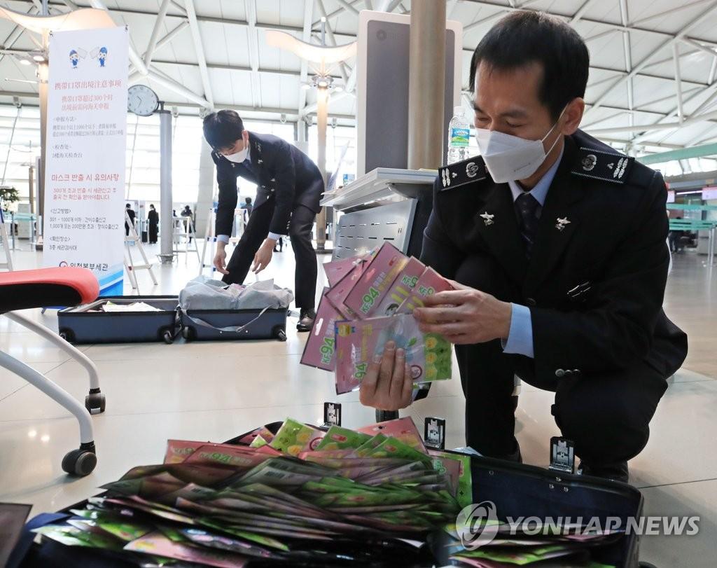 韩国2月口罩类出口环比翻番