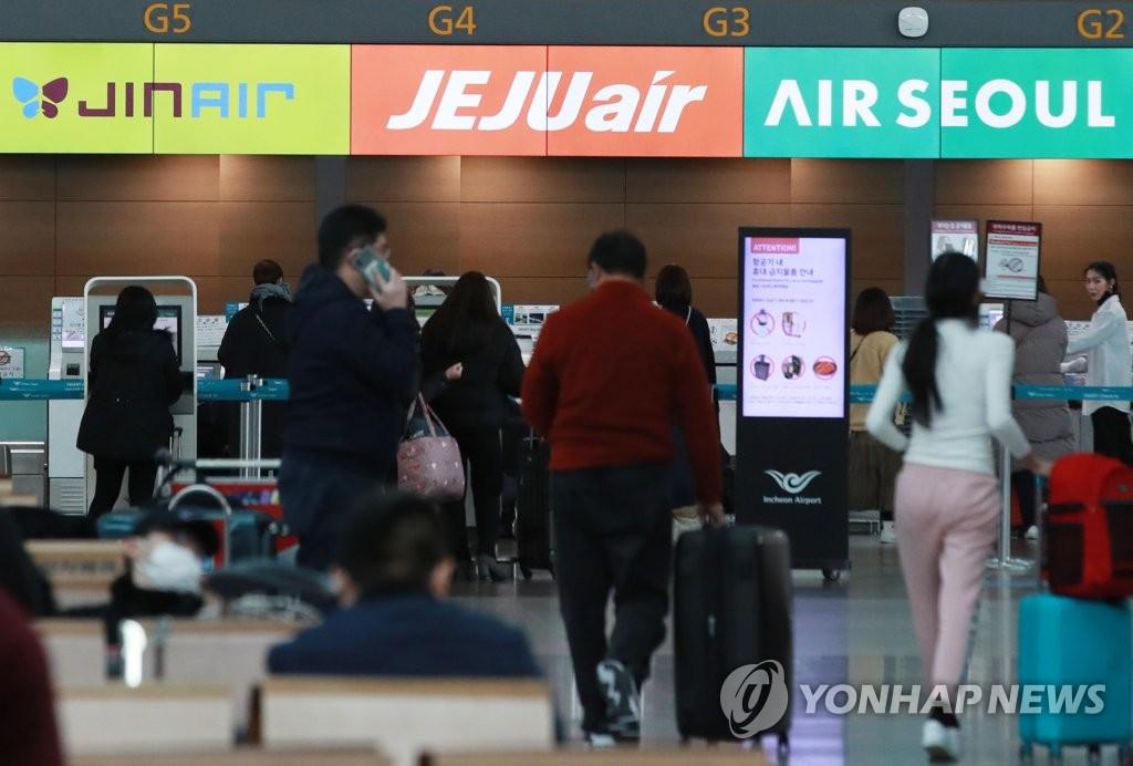 资料图片:低成本航空公司自助行李托运柜台 韩联社