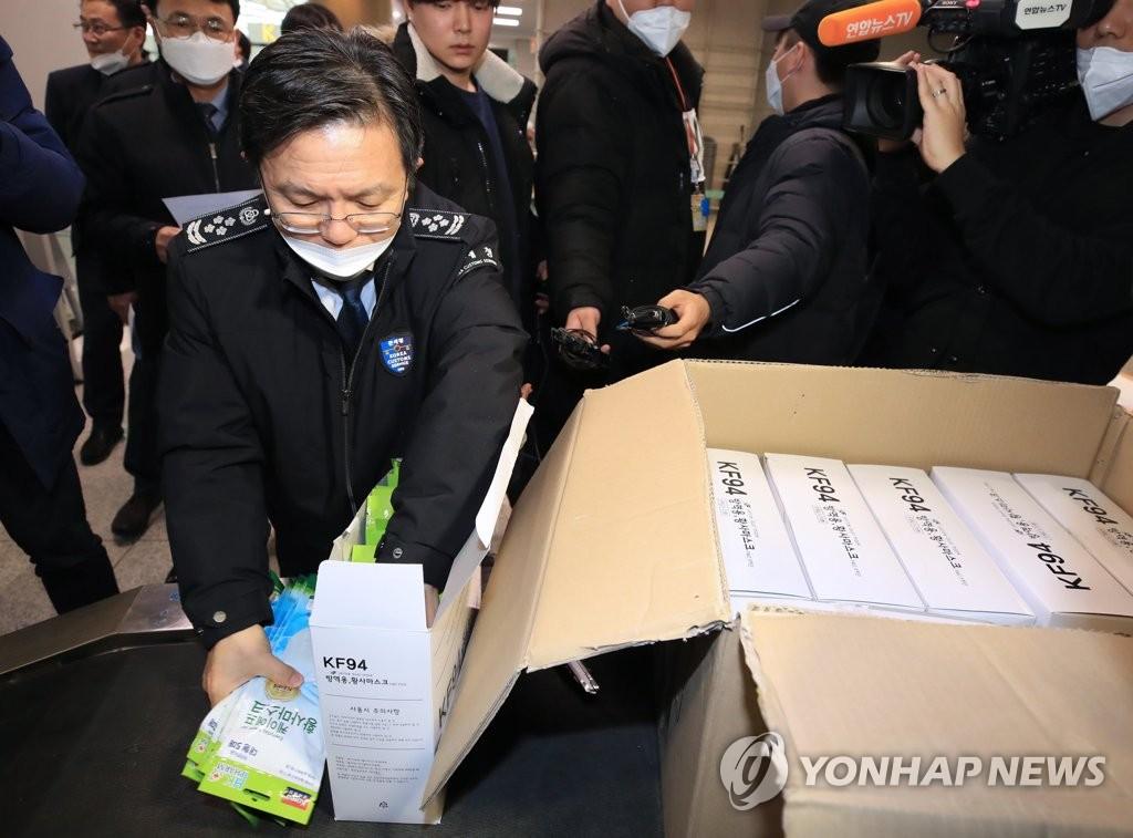 韩国海关在机场港口严查口罩非法代购