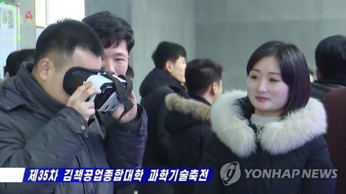 朝鲜新设信息产业省 提高经济工作领导水平