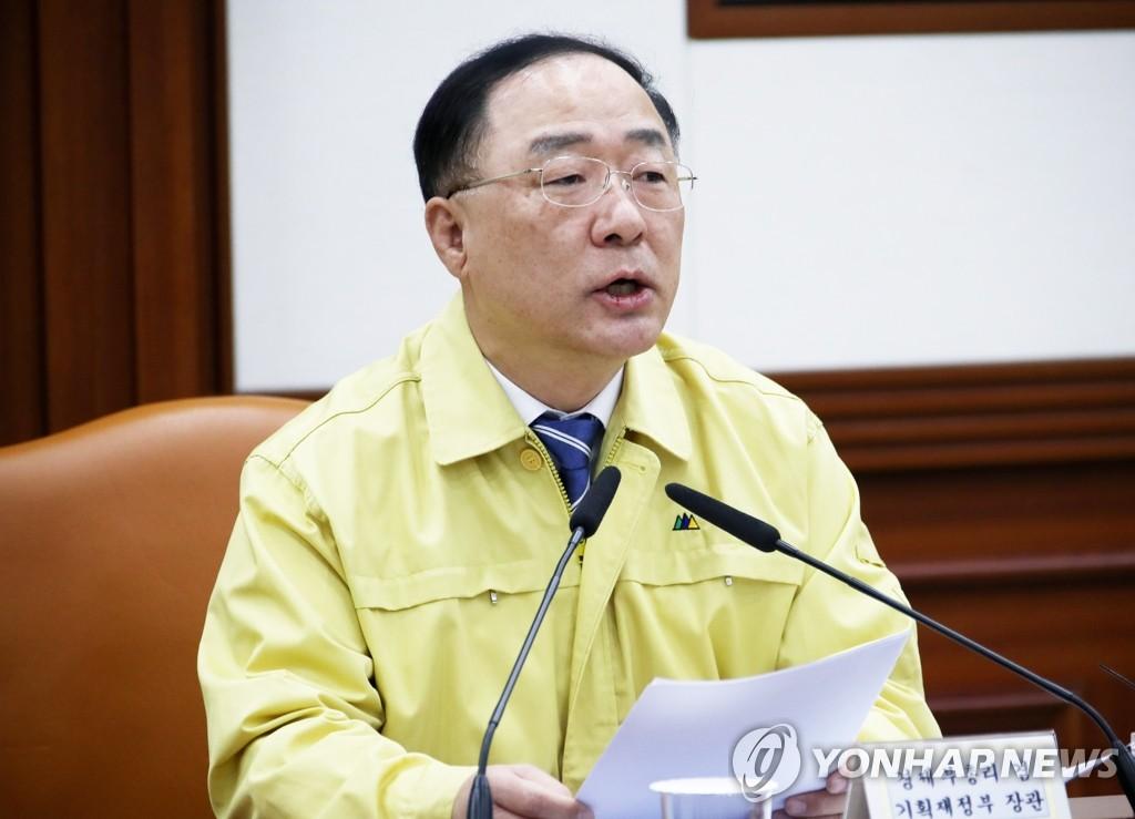 韩政府紧急实施口罩供应调整措施